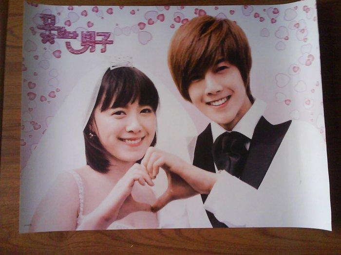 Korean Drama Boys over flowers poster  #4