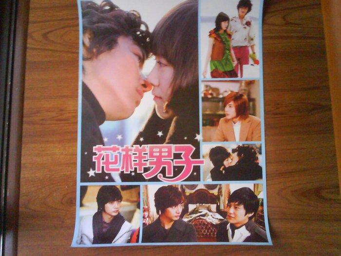 Korean Drama Boys over Flowers poster #8