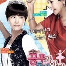Korean Drama DVD: The Queen Returns, English subs, Free Shipping