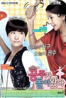 Korean Drama DVD: The Queen Returns, English subs, Free Shipping