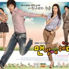 Korean Drama DVD: Heading to the Ground, English subtitles
