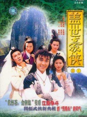 Hongkong TVB Drama DVD:  The Final Combat, English Subtitles