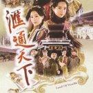 Hongkong TVB Drama DVD: Land of Wealth, English Subtitles