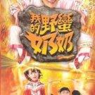 Hongkong TVB Drama DVD: Wars of In Laws, English Subtitles