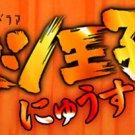 Japanese Drama DVD: Sushi Oji, english subtitles
