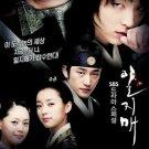 Korean Drama DVD: Iljimae, English subtitles, complete episodes