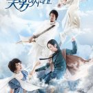 Korean Drama DVD: You're Beautiful, English subtitles, Complete episodes