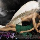 Korean Drama DVD: Temptation of an Angel, English subtitles, Complete episodes