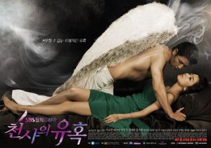 Korean Drama DVD: Temptation of an Angel, English subtitles, Complete episodes