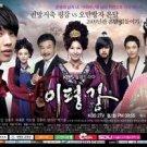 Korean drama dvd: Invincible Lee Pyung kang, english subtitles