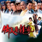 Chinese drama dvd: Heavenly sword and dragon sabre 2003, english subtitles