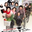 Korean drama dvd: Mom's Dead upset a.k.a. Mom has grown horns, English subtitles