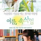Korean movie dvd Collection Volume 6, 10 in 1, english subtitles