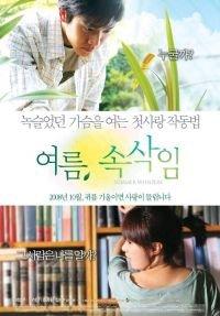 Korean movie dvd Collection Volume 6, 10 in 1, english subtitles