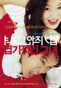 Korean movie DVD collection Volume 1, english subtitles