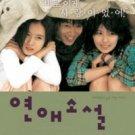 Korean Movie DVD collection Volume 2, 10 in 1 english subtitles