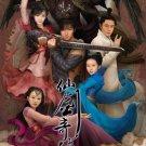 Chinese drama dvd: Chinese Paladin Season 3, chinese subtitle