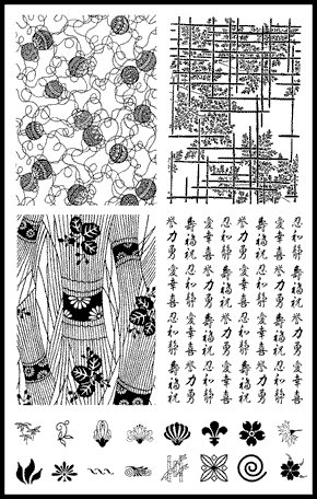 Kanji And Japanese Mon Crests Backgrounds Rubber Stamps