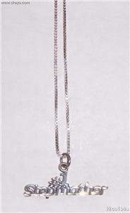 Sterling Silver Talking Necklace - # 1 STEPMOTHER