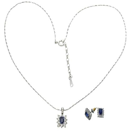 18K White Gold Plated Genuine Swarovski Crystal Emerald Cut Sapphire Color Necklace and Earrings Set
