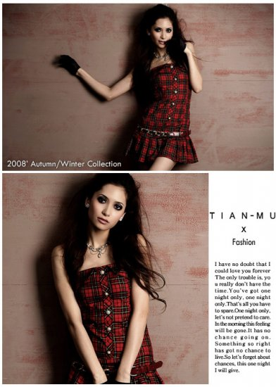 Red Short Plaid Tube Dress (Item no. P08121502)