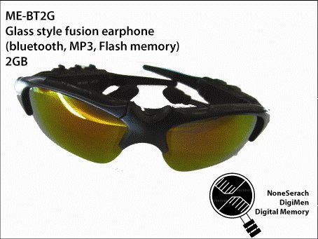 Glass style fusion earphone (2GB) - ME-BT2G