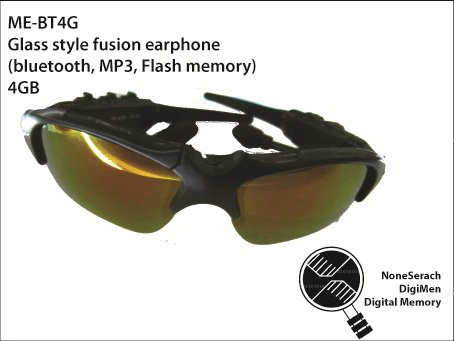 Glass style fusion earphone (4GB) - ME-BT4G