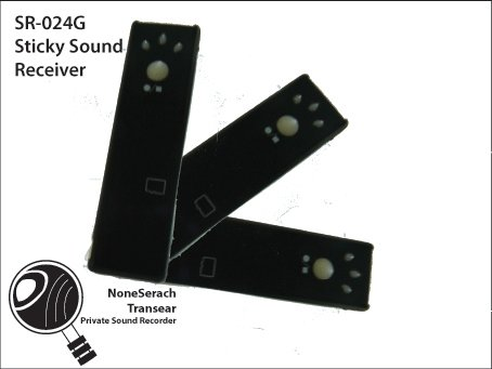 Sticky Sound Receiver - SR-024G