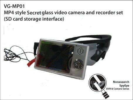 MP4 style secret glass video camera nd recorder set (SD card storage interface) - VG-MP01