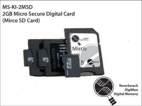 2GB Micro Secure Digital Card (Micro SD Card) - MS-KI-2MSD