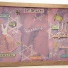 Bat Mitzvah Picture/Photo Frame 2073