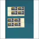 Airmail Plate Block Stamps #3