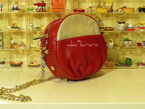 Rebecca Minkoff Deep Ruby Red/Silver Spot  Rose *Price Reduced*