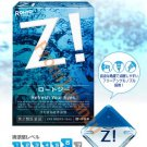 Rohto Z! Japanese eye drops - SUPER MINTY! FREE SHIPPING from Japan!