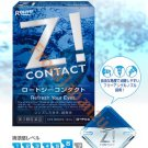 Rohto Z! Contact Japan eye drops - SUPER MINTY! FREE SHIPPING!