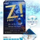 Rohto Z PRO Japanese eyedrops - * THE STRONGEST * Free Shipping!