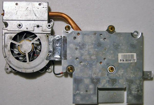 GENUINE GATEWAY SOLO 1450 CPU HEATSINK & FAN 8006122