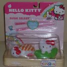 Hello Kitty Sushi Select Toys R Us Exclusive NIP HTF