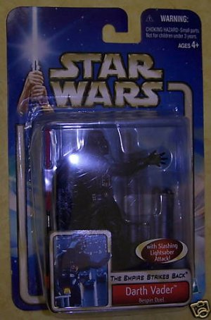 Star Wars The Empire Strikes Back Darth Vader - NEW