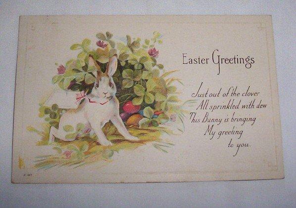 Easter Greetings postcard E15