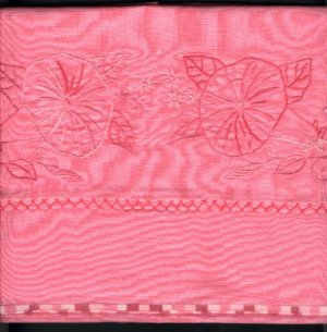 Pillowcase set, vintage new hand finished standard size.. bright PINK