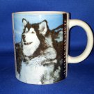 ALASKAN MALAMUTE DOG COFFEE MUG AS SHOWN