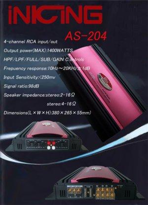 Car Amplifier AS-204