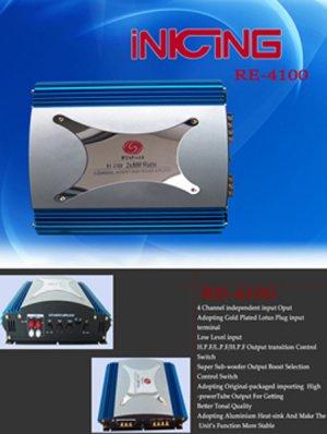 Car Amplifier RE-4100