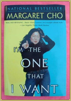 """Margaret Cho """"I'm The One That I Want"""" SC Book 2002"""