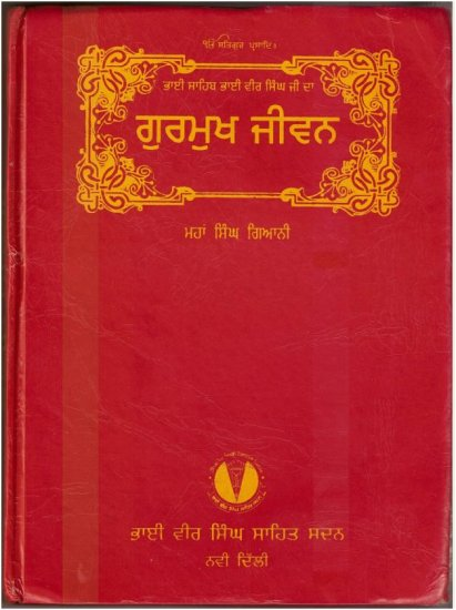 Gurmukh Jeevan - Biography of Bhai Vir Singh Ji by Mahaan Singh Giani