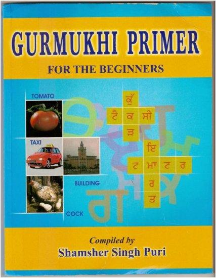 Gurmukhi Primer For The Beginners