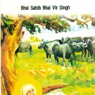 Gur Balam Sakhian - Stories of Beloved Guru Nanak (English) - Bhai Sahib Bhai Vir Singh Ji