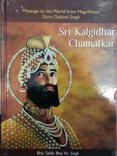 Sri Kalgidhar Chamatkar (Vol. 1) - Bhai Sahib Bhai Vir Singh Ji (English)