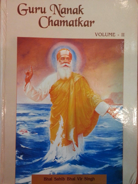 Guru Nanak Chamatkar (Vol. 2) - Bhai Sahib Bhai Vir Singh Ji (English)